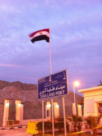 The first time arriving at the Taba border
